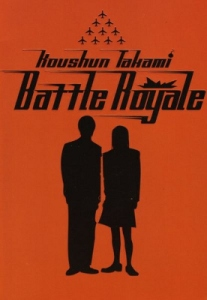 Battle_Royale_Novel_cover