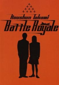 Battle_Royale_Novel_cover